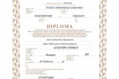 Diploma-ITI